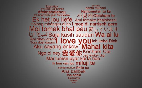 humanities saying love languages